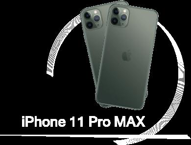 แถม iPhone 11 Pro Max